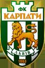 Музей ФК Карпати