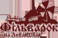 Ресторан «Фильварок на Левандовке»
