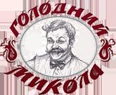 Holodnyi Mykola Restaurant