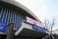 Ukraine Sport Palace