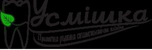 Приватна родинна стоматологічна клініка «Усмішка»