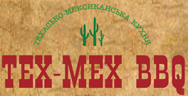 Ресторан «Tex-Mex BBQ» (Техасско-Мексиканская кухня)