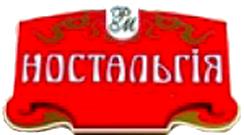 Restaurant «Nostalgia»