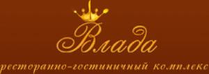 Vlada Hotel and restaurant
