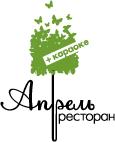 Ресторан «Апрель»