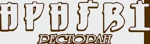 Ресторан «Арагві»
