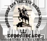 Королівська пивоварня «Баварія»