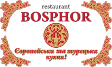 Restaurant «Bosphorus»