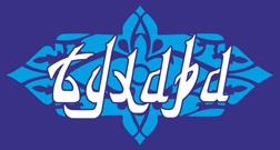 Restaurant «Bukhara»