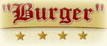 Готель «У Бюргера»