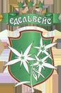 Готельний комплекс «Карпатський Едельвейс»