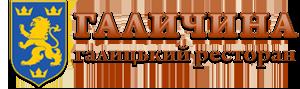 Ресторан «Галычына»