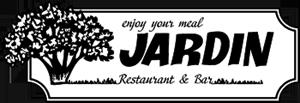Ресторан «Jardin»