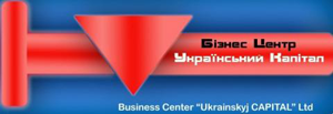 Conference room «Ukrainian capital»