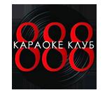 Караоке-клуб «888»