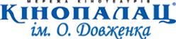 Кинопалац «им. О. Довженко» («Кино»)