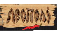 Пицца на дровах «Леополи»