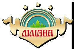 Готель «Ліліана»