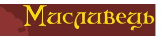 Ресторанно-гостиничный комплекс «Охотник»