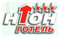 Гостиница «НТОН»