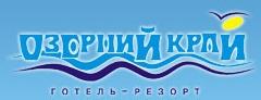 Ресторан «Озерний край»