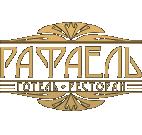 Банкетний зал «Рафаель»