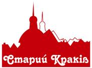 Гостиница «Старый Краков»