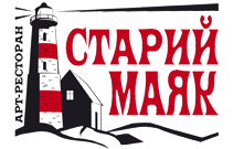 Нічний клуб «Старий маяк»