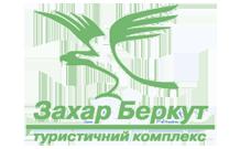 Гостиница «Захар Беркут»