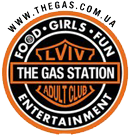 The Gas Station Pub & Restaurant